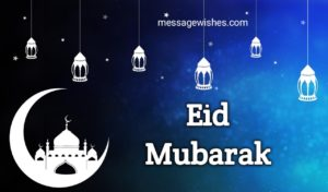 Bakrid/Eid Ul Adha 2019 Wishes,images