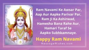 Happy-ram-navami-wishes-quotes-images